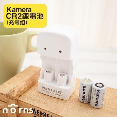 Norns 【Kamera CR2鋰電池充電組】適用富士拍立得mini 25 50S 55 PIVI MP300等