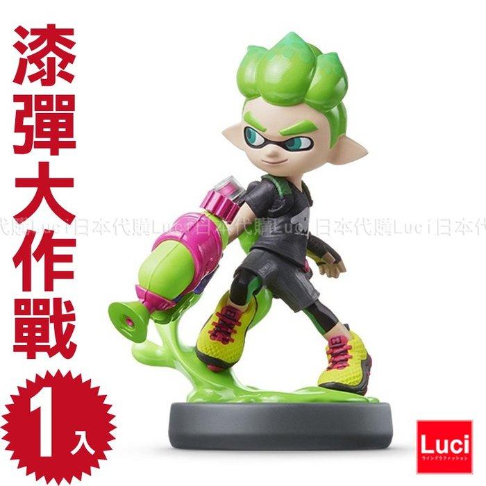 漆彈大作戰2 任天堂 Switch amiibo 男孩 螢光綠 日版 Nintendo LUCI日本代購