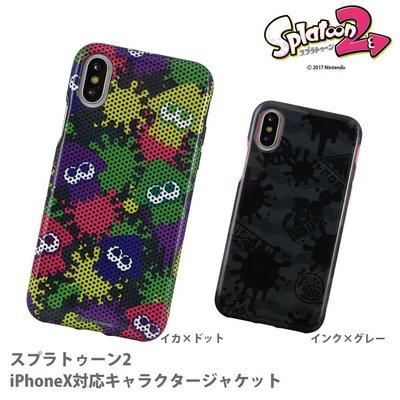 尼德斯Nydus 日本正版 Nintendo Switch 任天堂 花枝大作戰 漆彈大作戰2 iPhone X 手機殼