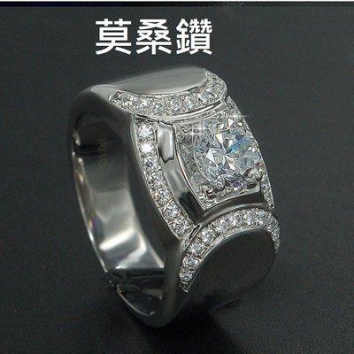 國產莫桑鑽戒指 1克拉超白D色最新9K...