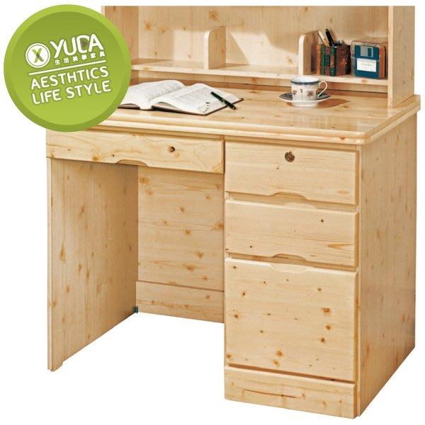 書桌【YUDA】兒童 結松 實木 3.5尺 下座 書桌/寫字桌/工作桌 K8F 191-6