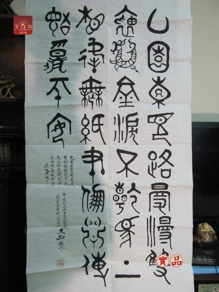 曹常利老師書法創意書法唐詩欣賞逢入京使要和周董周杰倫一樣寫一手好歌詞就要常讀詩書