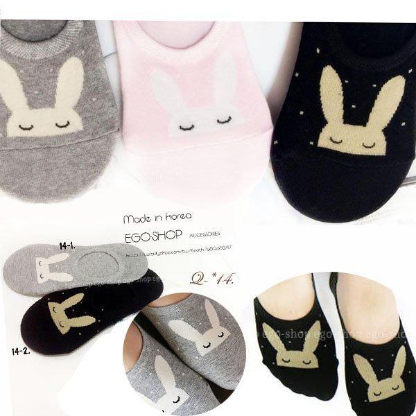 EGO-SHOP正韓國空運 可愛小兔子隱形襪Q-14