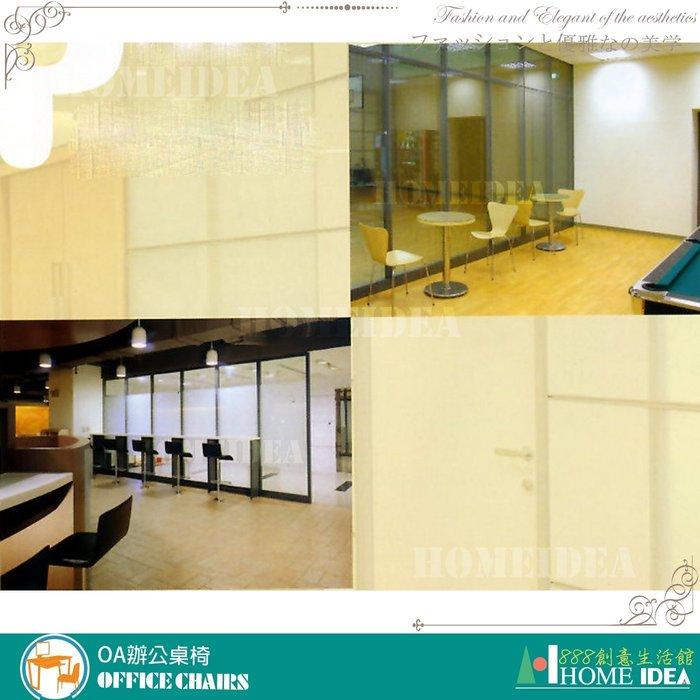 『888創意生活館』176-001-30屏風隔間高隔間活動櫃規劃$1元(23OA辦公桌辦公椅書桌l型會議桌電)屏東家具