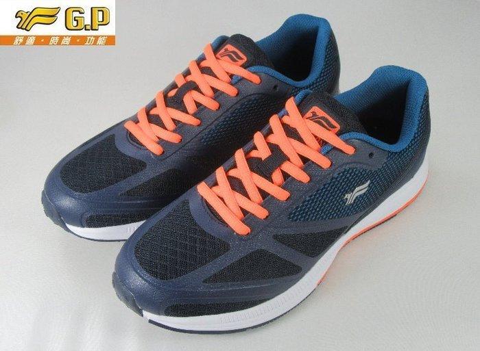 森林寶貝屋~超取免運~阿亮代言~網面透氣慢跑鞋~輕量運動鞋~跑步鞋~學生鞋~走路鞋~布鞋~GP運動鞋~P5774M-20