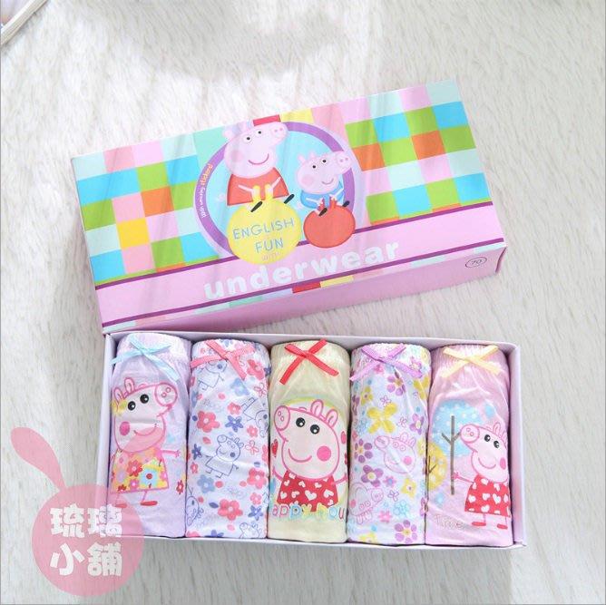 《琉璃的雜貨小舖》韓國 可愛珮珮豬 女童三角內褲五件組