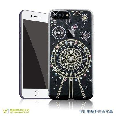 【WT 威騰國際】WT® iPhone8/ iPhone8 Plus 施華洛世奇水晶 奢華 彩鑽保護殼 -【繽紛摩天輪】