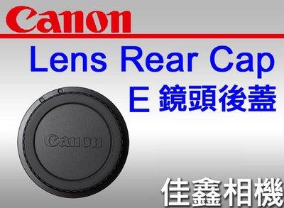 @佳鑫相機@(全新品)CANON LENS CAP 鏡頭後蓋