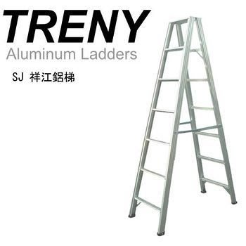 【TRENY直營】7階鋁製A字梯 特大7A 扶手梯 工作梯 手扶梯 一字梯 A字梯 梯子 家庭必備