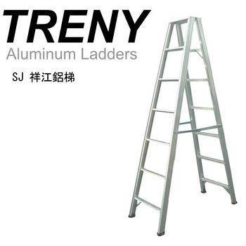 【TRENY直營】7階鋁製A字梯 特大7A 扶手梯 工作梯 手扶梯 鋁梯 A字梯 梯子 家庭必備 8163