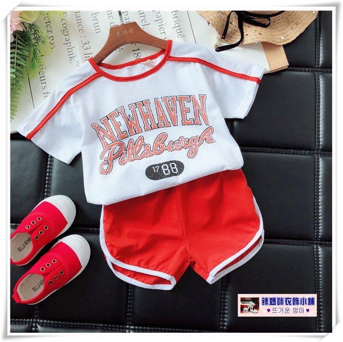 •*~ 辣媽咪衣飾小舖 ~*•❤童裝系列❤V140664韓版洋氣休閒帥氣時髦數字字母短袖上衣+短褲二件套套裝