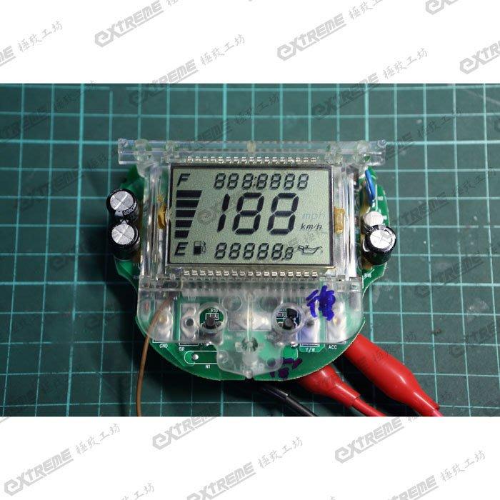 [極致工坊] KYMCO KIWI 機車 儀表 液晶 螢幕 斷字 缺字 淡化 維修 修理