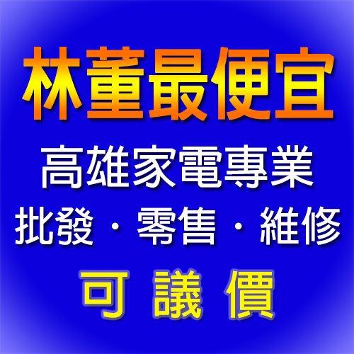 【林董最便宜】CHIMEI奇美 液晶電視【TL-55M100】55吋 4K聯網*可議*高雄實體店*另售TL-50M100
