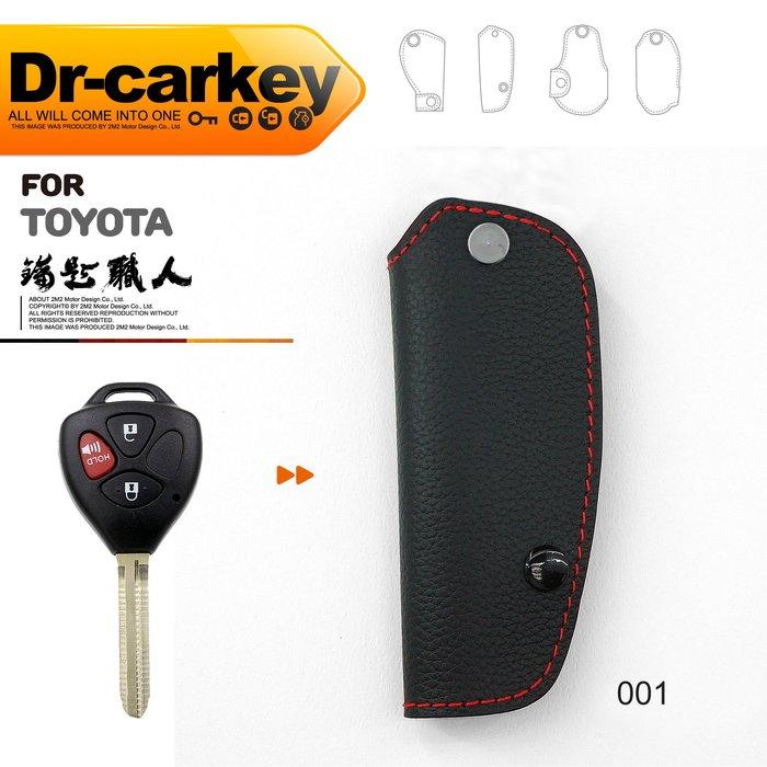 【鑰匙職人】TOYOTA Altis Wish Camry vios 豐田汽車 傳統鑰匙皮套