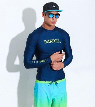 韓國barrel衝浪衣 男生衝浪衣 質感超好 私心推薦 潛水衣 衝浪衣 泳衣 防寒衣