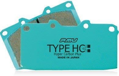 ☆光速改裝精品☆日本Project u HC+ Z322 BMW E92 M3 M5 M6 E82M 煞車皮-前