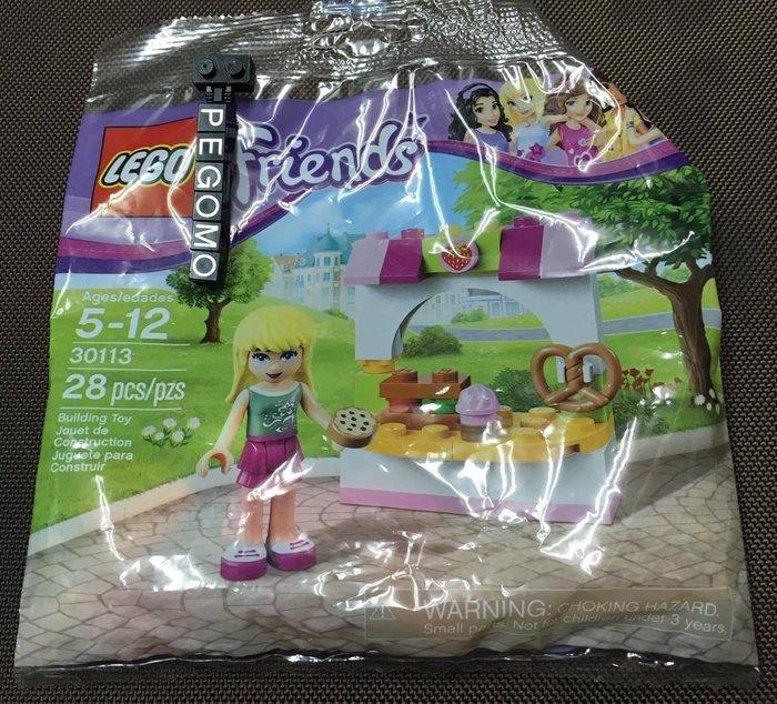 【痞哥毛】LEGO 樂高 30113 Friends 好朋友系列 麵包店 全新未拆