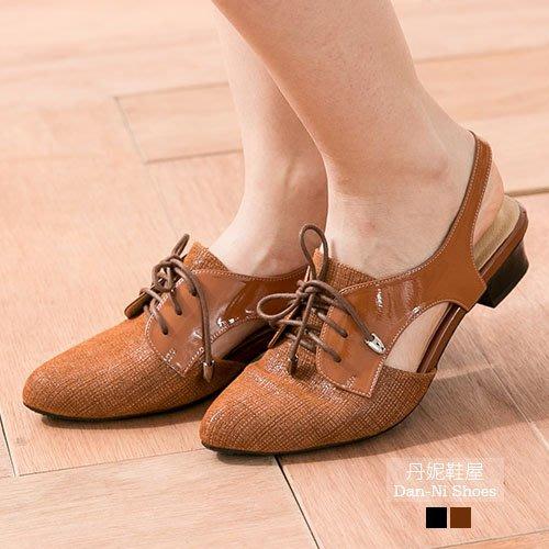 丹妮鞋屋 早秋新品 尖頭鞋 低跟鞋 牛仔壓紋尖頭小羊皮粗跟鞋 靜音天皮 MIT台灣製造手工鞋 丹妮鞋屋