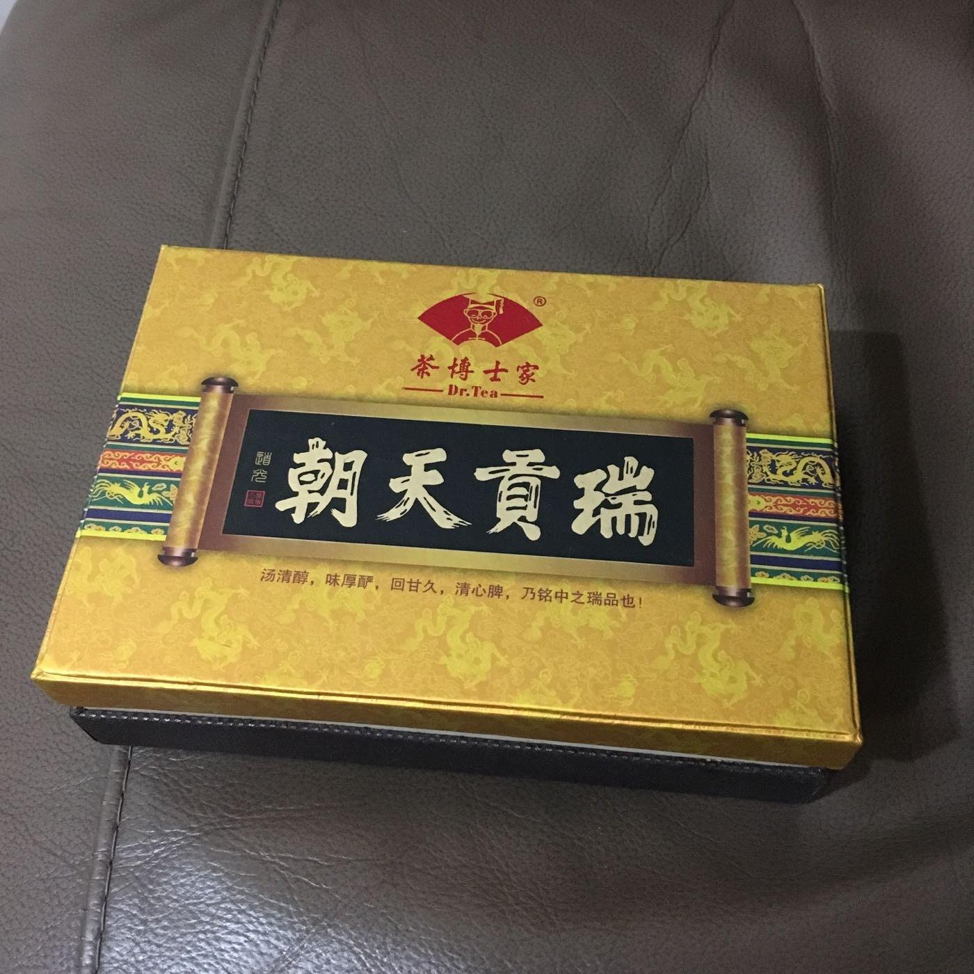 茶博士家 朝天貢瑞 普洱茶磚 宮廷貢磚
