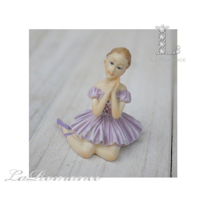 【義大利 Cupido & Company 特惠系列】紫色芭蕾舞女擺飾 (手托臉) / 童趣人物