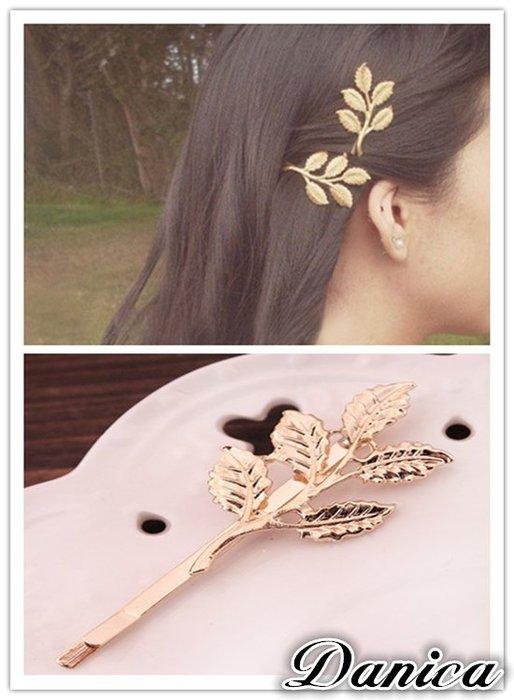 髮飾 現貨 韓國 氣質 甜美 金色 立體 樹葉 髮夾 一字夾K7077 單個價 批發價 Danica 韓系飾品 韓國連線