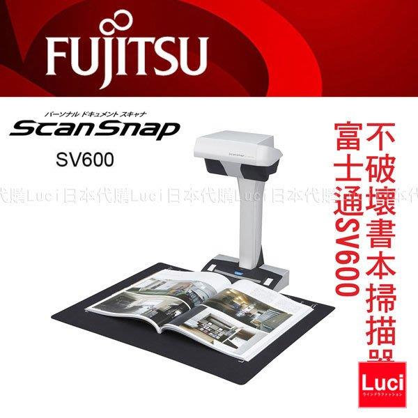 日本 富士通 Fujitsu Scansnap SV600A 掃描器 不破壞書本掃描器 SV600 LUCI日本代購
