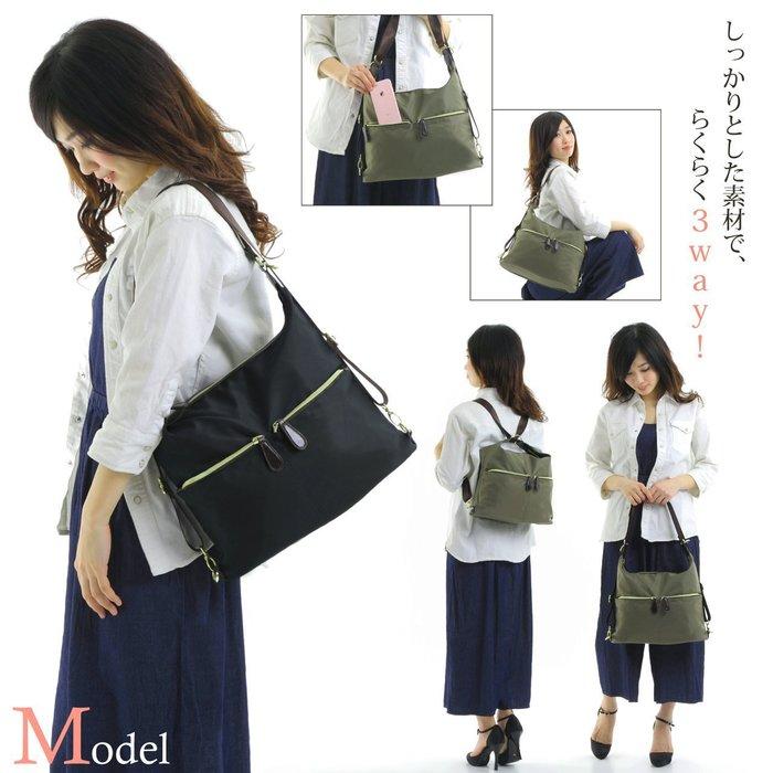 樂婕 【優惠回饋】日本BBfield 3way女性素色手提/側背/後背 尼龍包[不需更換肩帶]