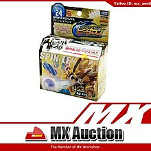 MX Auction - [TK-001] 激戰 彈珠人 Cross Fight B-Daman CB 24 Spin Leohjya 來堂王牙 (黃色)