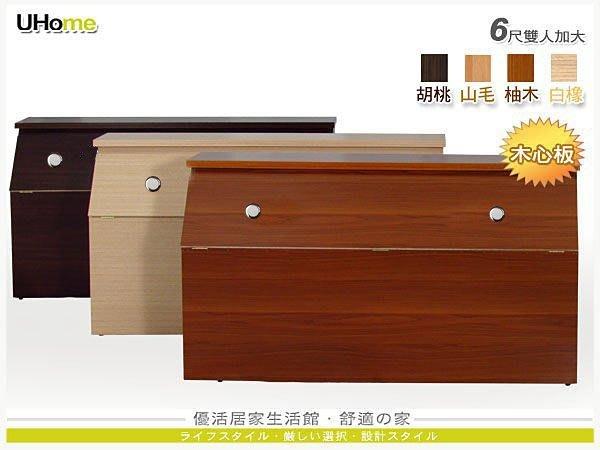 床頭箱【UHO】=TO- 6尺雙人加大床頭箱/木心板/四色可挑 *運費另計