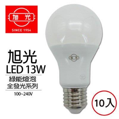 【Live168市集】旭光 13W綠能LED燈泡全發光系列(5入)-白光
