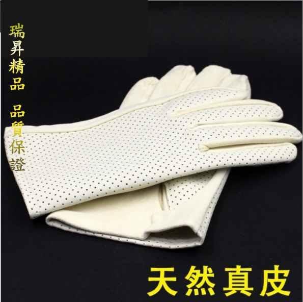 天然 麂皮 文玩手套 加厚 盤珠  盤玩 手套 打孔 透氣 佛珠 念珠 手串 手鍊