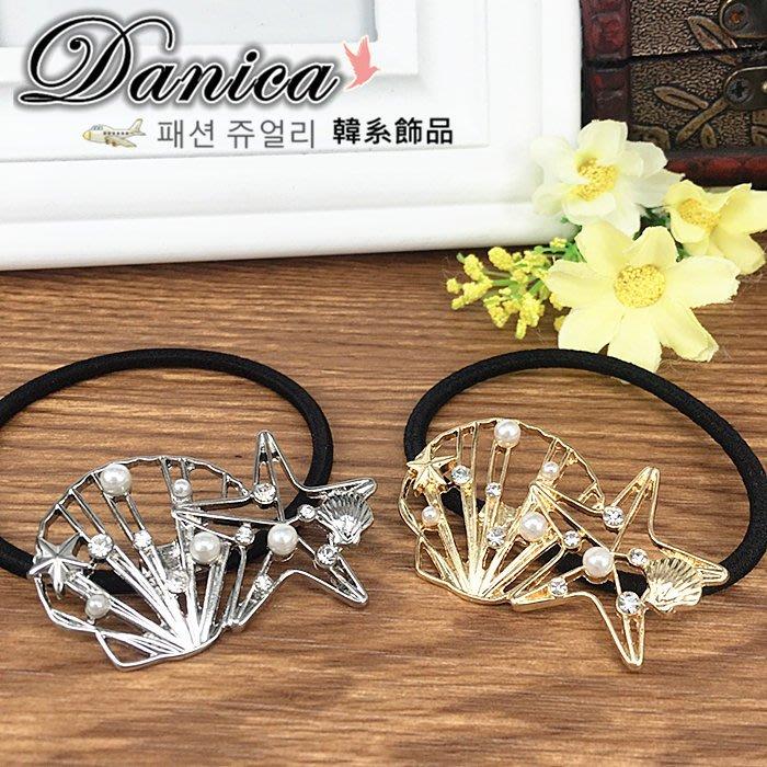 髮帶 現貨 韓國時尚氣質甜美人魚公主海星貝殼水鑽珍珠點點髮束 (2色) K7787-4 批發價 Danica 韓系飾品