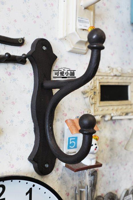 (台中 可愛小舖)歐式田園鄉村風格-鑄鐵歐風 圓頭掛勾 二勾 衣服掛勾包包收納牆上掛勾壁飾