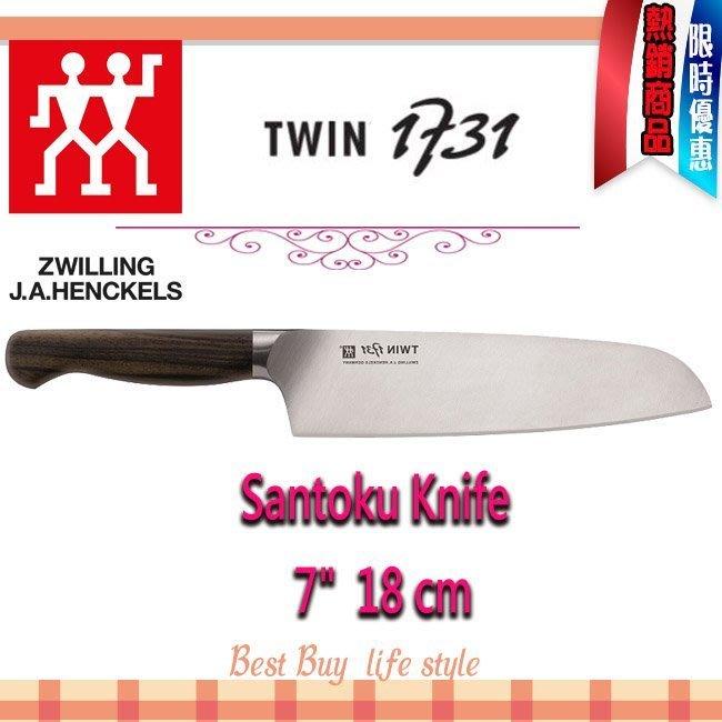 德國 Zwilling 雙人TWIN 1731  7吋  18 公分 頂級 三德刀