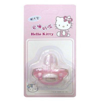 GIFT41 4165本通 三重店 Hello Kitty 凱蒂貓 安撫奶嘴-較大 K7171-4710482071714