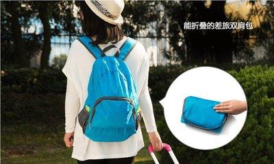 便攜 超大容量 可折疊 收納包 雙肩包 背包 旅遊/出國/自由行/日本 多功能 收納袋 旅行包~神來也