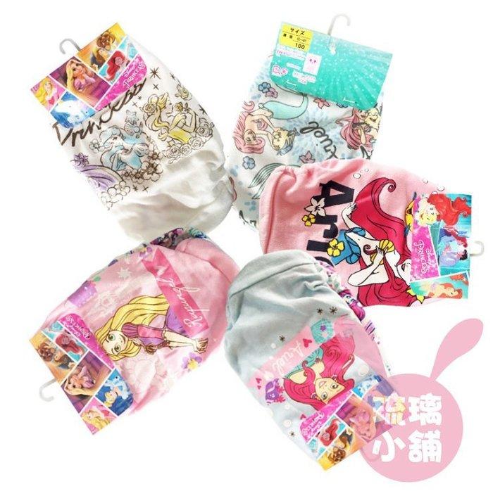 《琉璃的雜貨小舖》日本原單 公主美人魚系列 女童三角內褲 麵包褲2入一組