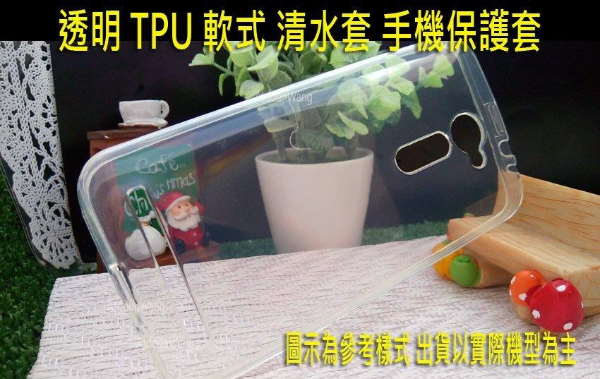 ASUS ZenFone 5Q ZC600KL X017DA TPU 軟套/清水套 背蓋式 保護殼 透明套 果凍套