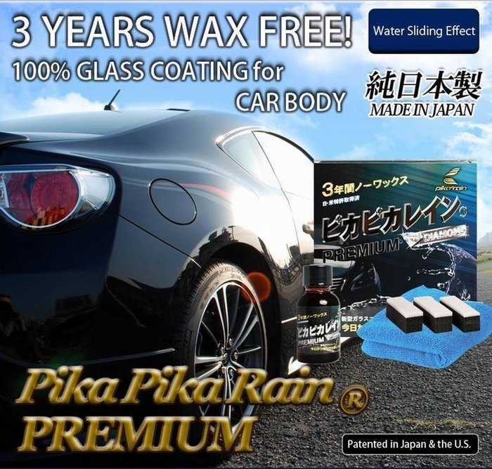 Pika2rain 膜法師 PREMIUM DIY石英玻璃鍍膜劑、9H結晶鍍膜、汽車鍍膜、汽車蠟拋光、水鍍膜、汽車美容