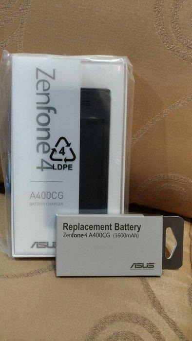 ~華碩 ~ ASUS ZenFone 4 A400CG 華碩 電池充電組 內建電池 充電座