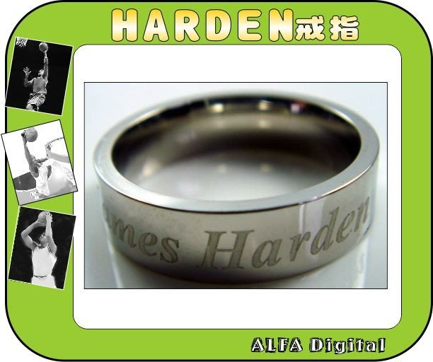 免運費!!火箭隊James Harden戒指/搭配NBA球衣最酷!再送項鍊可組成戒指項鍊配戴!每組只要399元!