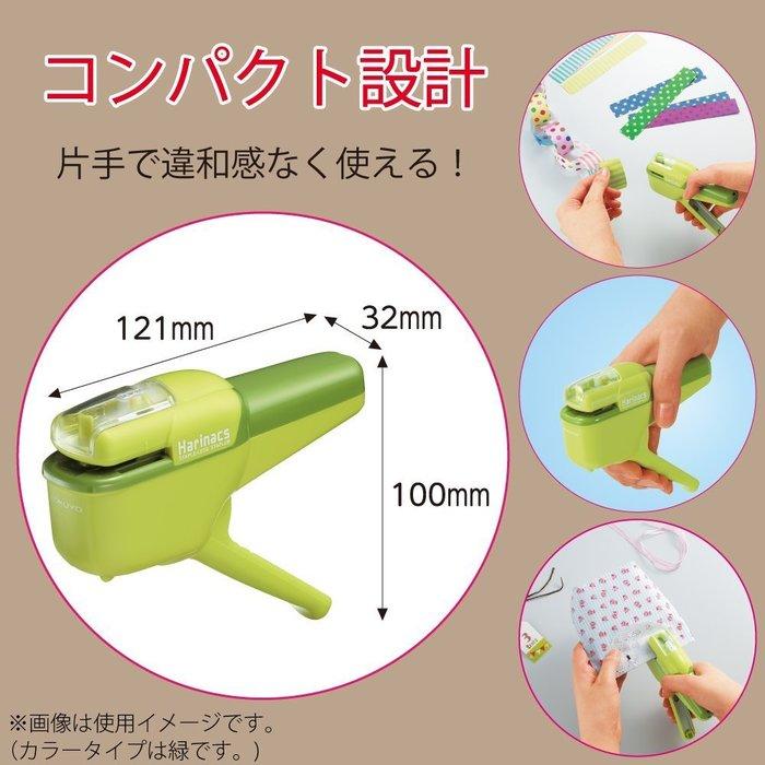 樂婕 日本kokuyo環保釘書機 無針釘書機  最多10張MSH110 5色可選
