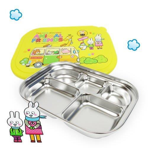悠遊友柚◎韓國製 304不鏽鋼 兒童餐盤 韓式便當盒附袋子/動物朋友-公車篇/團購另有優惠