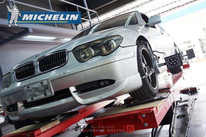 米其林 MICHELIN PSS BMW 7 Series E65 275/40/19 高階街跑胎 歡迎詢問 / 制動改