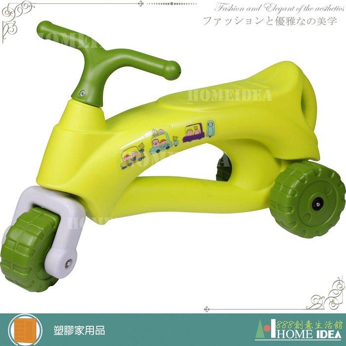 《888創意生活館》397-CA-22G法國號兒童三輪學步車$700元(18塑膠家具收納櫃兒童學步車玩具球池安)高雄家具