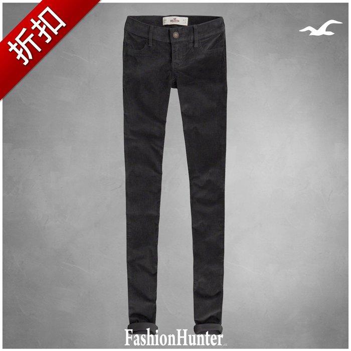 折扣【FH.cc】HCO 超窄管休閒褲 Hollister Velvet Jeggings 深灰 彈性貼身顯瘦 A&F