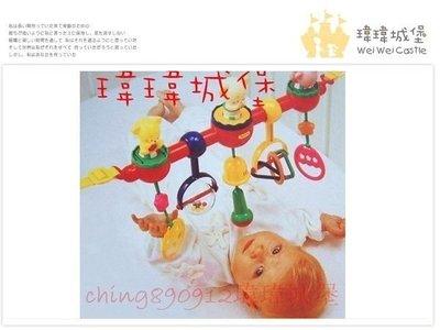 ♪♫瑋瑋城堡✲玩具出租♪♫ (二手出售)Toyroyal 樂雅 嬰兒床遊樂器