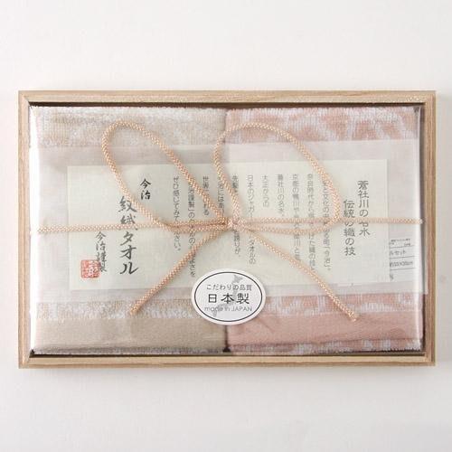 iSport聖誕節禮品 日本代購 日本製 今治方巾 禮盒裝木盒 100%綿 柔棉觸感快速吸水 020106
