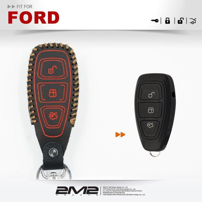 2m2_2016 Ford Mondeo Focus ST Fiesta MK3 福特 汽車 晶片 鑰匙 皮套 鑰匙包