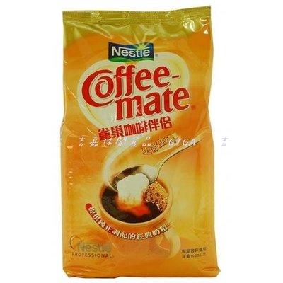 【吉嘉食品】雀巢三花咖啡伴侶奶精‧1包1000公克